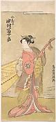 The Actor Nakamura Tomijuro in the Role of Koshizuka