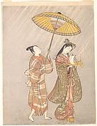 Komachi Praying for Rain