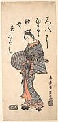 Sanokawa Ichimatsu I in Grayish Blue and Rose Walking Toward the Left