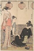 Scene in Nakasu, a District of Edo