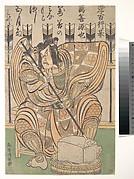 Ichikawa Danjūrō  II in the Role of Soga Gorō from the Play