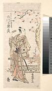 The Actor Ichikawa Komazo I in the Role of Satsuma Kushi no Gengobyoye