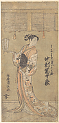 The Actor Nakamura Tomijuro in the Role of Sayohime Disguised as Hanamasu