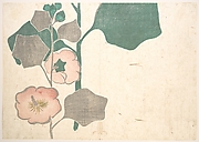 Design of Flowers