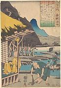 The Poet's Cabin in Tatsumi