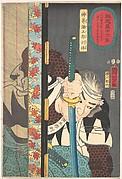 Portrait of Kansake Yagoro Noriyasu