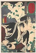 Portrait of Yokogawa Kanhei Munenori