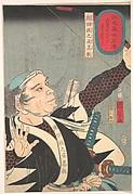 Portrait of Ushioda Masanojo Takano