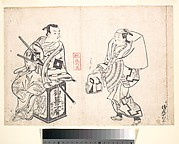 Asao Jujiro as a Cake Seller and Ikushima Shingoro as Bushi (Samurai) Seated on the Peddler's Lacquer Box Containing His Wares