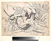 Ichikawa Danjūrō  I as Soga Gorō