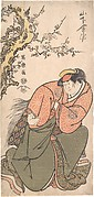 Actor Yamashita Kinsaku II as Sadato&#39;s Wife Iwate