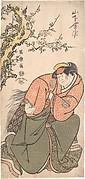 Actor Yamashita Kinsaku II as Sadato's Wife Iwate