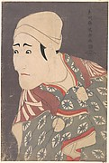 Kabuki Actor Morita Kan'ya VIII as the Palanquin-Bearer in the Play A Medley of Tales of Revenge (Katakiuchi noriaibanashi)