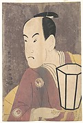 Bandō Hikosaburō III as Sagisaka Sanai in the Play