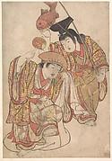 Boys Maquerading as Daikoku and Ebisu