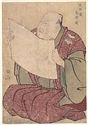 Miyako Dennai III, the Stage Manager of the Metropolitan Theater (Miyako-za)