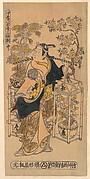 The Actor Ogino Isaburō as an Itinerant Flower Vendor