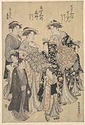 The Yoshiwara Parade
