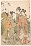 A Group of Three Women Accompanied by a Manservant