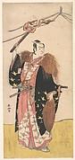 Ichikawa Monosuke II as Soga no Juro Sukenari (?)