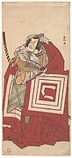 Kabuki Actor Ichikawa Monnosuke II as Shinozuka in a Shibaraku (Stop Right There!) Scene