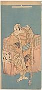 The Actor Otani Hiroji I 1699–1747 in the Role of a Fish–vendor