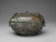 Ritual Food Container with Cover (Dui)