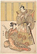 Ichikawa Danjūrō V as Kūdo no Suketsune, and Nakamura Rikō as Oiso no Tora