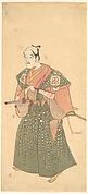 Arashi Otohachi I