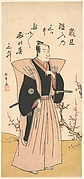 Ichikawa Danjuro V in Ceremonial Robes