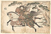 Tomoe Gozen Killing Uchida Saburo Ieyoshi at the Battle of Awazu no Hara