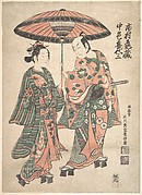 The Actor Ishimura Kamezo Holding an Umbrella over the Actor Nakamura Kiyozo, as the Courtesan Matsuyama