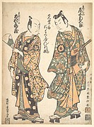 Onoe Kikugoro (Right) as Soga no Goro; Ichimura Kamezo as Soga no Juro