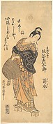 Bandō Hikosaburō II Dressed as a Komuso and Carrying the Flute and Hat