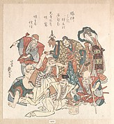 Seven Gods of Good Fortune