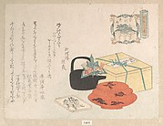 Still Life; Design of Yogoyomi; Pictorial Calendar