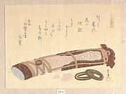 """Hilt of a Sword,"" from the series of Seven Prints for the Shōfudai Poetry Circle"