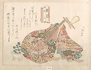 Biwa with Brocade Cover, from the series Musical Instruments