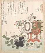 Aoi Plant, Cherry Blossoms, Drum and Eboshi Hat Representing the