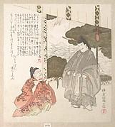 History of Kamakura (where Minamoto Shogunate was Established)