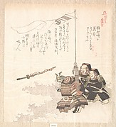 History of Kamakura