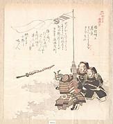 History of Kamakura