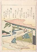 Samurai Admiring Pine-Tree and Plum Blossoms