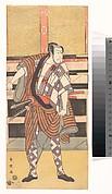 The Actor Ichikawa Danjuro V as a Samurai