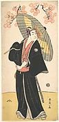 Ichikawa Monosuke II