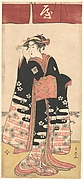 The Actor Ichikawa Monosuke II in an Unidentified Female Role