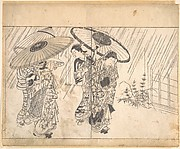 A Lady with Three Attendants in the Rain