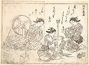 Three Courtesans Weaving Silk