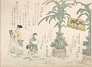 New Year's Decoration of Pine Trees and Manzai Dancers
