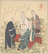 Four Hermits of Shozan